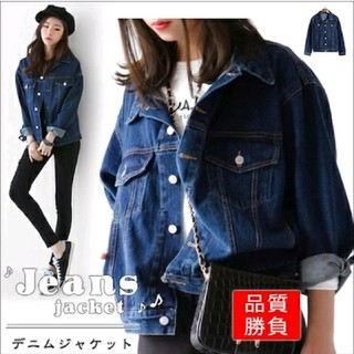 ジーユー(GU)のデニムジャケット オーバーサイズジャケット スプリングコート(Gジャン/デニムジャケット)