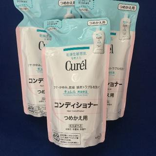 キュレル(Curel)の花王 キュレル コンディショナー つめかえ用 360ml 3個セット(コンディショナー/リンス)