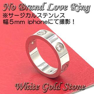 ☆9号LOVEリングユニセックス/ホワイトGOLDストーンタイプ/ステンレス(リング(指輪))