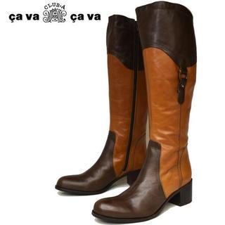サヴァサヴァ(cavacava)のcavacavaのロングブーツ【新品】(ブーツ)
