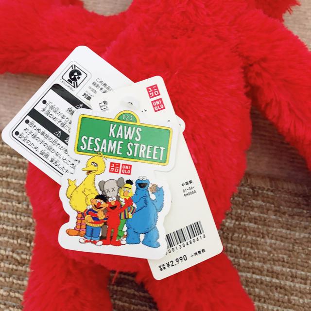 SESAME STREET(セサミストリート)のエルモ ぬいぐるみ エンタメ/ホビーのおもちゃ/ぬいぐるみ(ぬいぐるみ)の商品写真