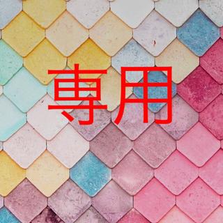 エイチアンドエム(H&M)の専用レオタード(ダンス/バレエ)