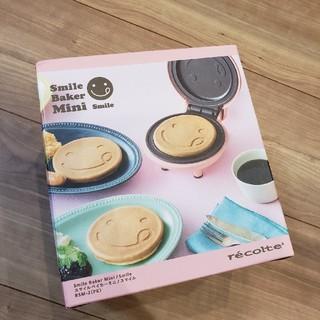 パンケーキ焼き器(調理道具/製菓道具)