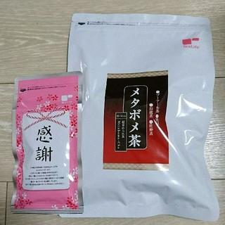ティーライフ(Tea Life)のメタボメ茶 新品 未開封 磯ごま(茶)