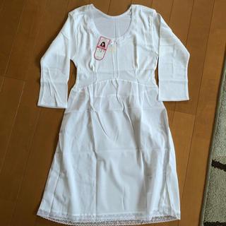 アツギ(Atsugi)の女の子 160 3分袖 スリップ (下着)