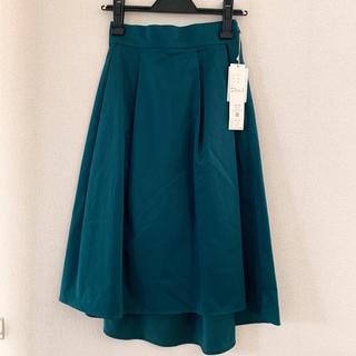 アッシュペーフランス(H.P.FRANCE)の   【新品】la SRIC フィッシュテールスカート (ひざ丈スカート)