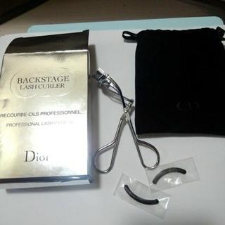 ディオール(Dior)のDior BACKSTAGE LASH CURLER(セット/コーデ)