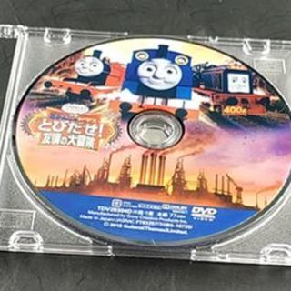 映画 きかんしゃトーマス とびだせ! 友情の大冒険 [DVD](日本映画)