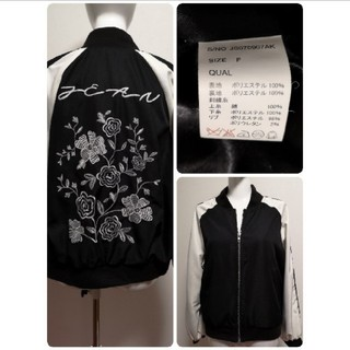 ジーナシス(JEANASIS)のJEANASIS アソートスカジャン 花柄 刺繍 白×黒(スカジャン)