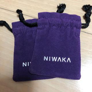 ニワカ(俄)のミニ巾着(ショップ袋)