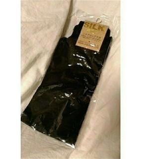 新品 シルク100% ロンググローブ 日焼け対策 保湿 ブラック (手袋)