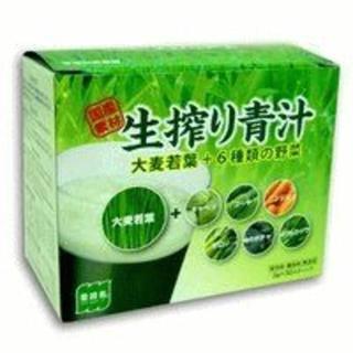国産素材 生搾り青汁 90g ×15箱セット(青汁/ケール加工食品 )