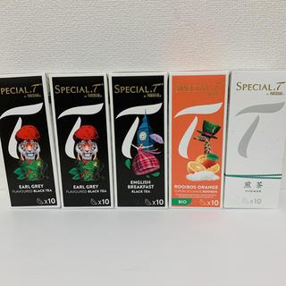 ネスレ(Nestle)のネスレ スペシャルT 5箱セット(茶)