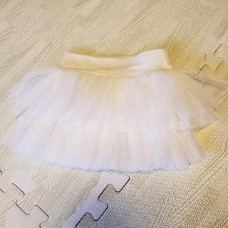 ニシマツヤ(西松屋)の西松屋 ホワイトチュールスカート 95サイズ(スカート)
