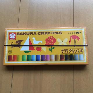 サクラクレパス(サクラクレパス)のクレパス   16色(クレヨン/パステル )