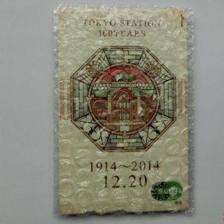 ジェイアール(JR)の東京駅開業100周年記念Suica(鉄道)