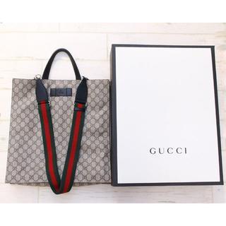 グッチ(Gucci)のグッチ/ソフト GGスプリーム トートバッグ/現行品(トートバッグ)