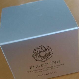 パーフェクトワン(PERFECT ONE)のパーフェクトワン薬用ホワイトニングジェル(化粧水/ローション)