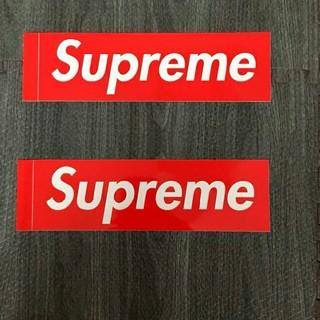 シュプリーム(Supreme)のSupreme ステッカー supreme 2枚(その他)