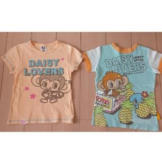 ディジーラバーズ(DAISY LOVERS)のDAISY LOVERS 女児140 Tシャツ2枚セット(Tシャツ/カットソー)
