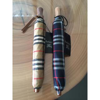 バーバリー(BURBERRY)のバーバリー 折り畳み傘 2本まとめて 長期保管未使用品(傘)