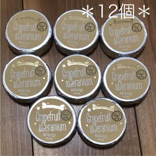 サムシングスペシャル バスフィズ  *グレープフルーツ&ゼラニウム*(入浴剤/バスソルト)