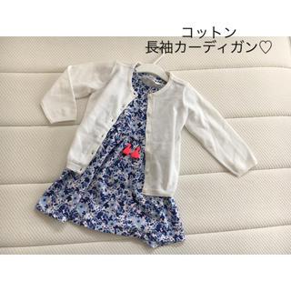 H&M - 新品▪️H&M コットン 長袖カーディガン♡90 白 ホワイト