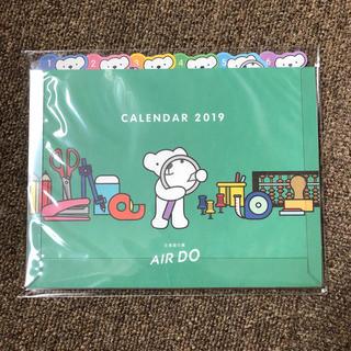 ジャル(ニホンコウクウ)(JAL(日本航空))のカレンダー(カレンダー/スケジュール)