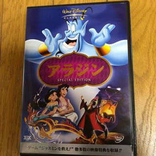 Disney - ☆レア☆アラジン スペシャル・エディション DVD 廃盤 羽賀研二 ディズニー