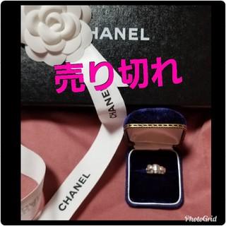 シャネル(CHANEL)のCHANEL指輪 CHANELリング 女子力アップ(リング(指輪))