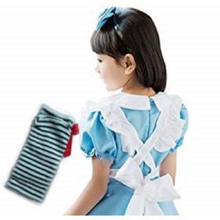 アリスコスプレ 子供用 キッズ ハロウィン仮装  ボーダー柄靴下付き XL(ワンピース)