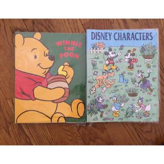 ディズニー(Disney)のディズニー バインダー 2点セット ミッキー プーさん(ファイル/バインダー)