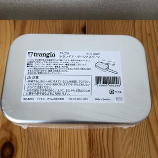 プリムス(PRIMUS)の新品☆ Trangia(トランギア) メスティン ラージ (調理器具)