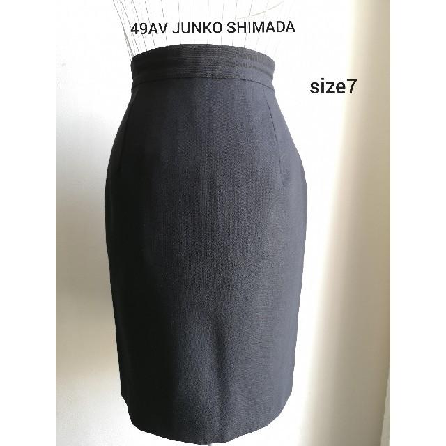 JUNKO SHIMADA(ジュンコシマダ)の美品 49AV JUNKO SHIMADA 美シルエットペンシルスカート レディースのスカート(ひざ丈スカート)の商品写真