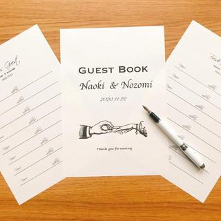 結婚式でお使い頂けるシンプルな芳名帳 7枚(その他)