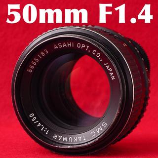 PENTAX - SMC TAKUMAR50mm  F1.4