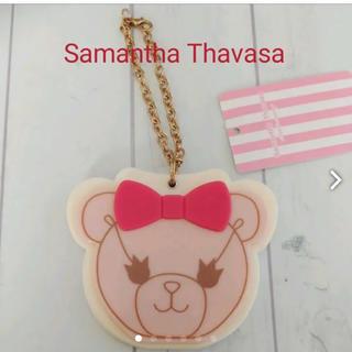 サマンサタバサ(Samantha Thavasa)の新品未使用Samantha thavasa サマンサタバサ(キーホルダー)