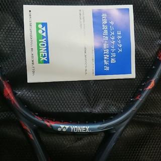 ヨネックス(YONEX)のヨネックステニスラケットVコアプロ100(ラケット)