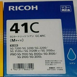リコー(RICOH)の新品 RICOH インク トナー SGカートリッジ GC41C  純正品(PC周辺機器)