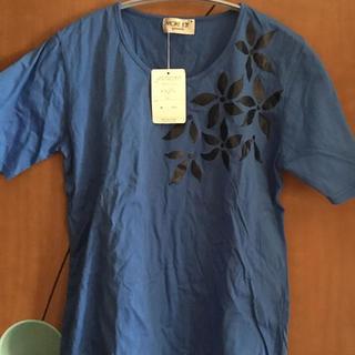 ナイガイ(NAIGAI)のナイガイ 青色Tシャツ(Tシャツ(半袖/袖なし))