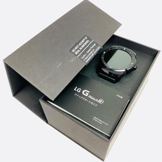 エルジーエレクトロニクス(LG Electronics)の【未使用】LG G watch R ブラック LG-w110(腕時計(デジタル))