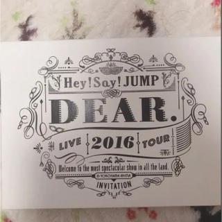 Hey! Say! JUMP - Hey! Say! JUMP Dear 初回限定盤