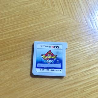 ニンテンドー3DS(ニンテンドー3DS)の❤️コロン様❤️専用 妖怪ウォッチ 白犬隊 3DSソフトのみ(家庭用ゲームソフト)