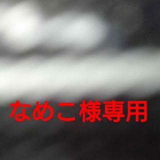 なめこ様専用  4連 リング ピアス 韓国ファッション ステンレス(ピアス(両耳用))