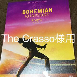 The Crasso様 ボヘミアンラプソディー  ブルーレイ(外国映画)