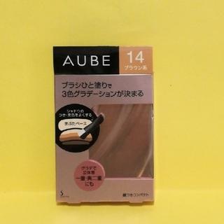 オーブクチュール(AUBE couture)の新品 オーブクチュール ブラシひと塗りシャドウ N   14 ブラウン系(アイシャドウ)