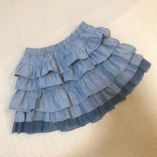 ニシマツヤ(西松屋)の110サイズ フリル&チュールのスカート(スカート)