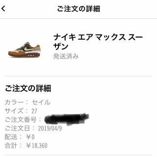 ナイキ(NIKE)のKID様専用!!!(スニーカー)