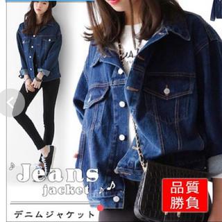 18日【本日限り】デニムジャケット XL(Gジャン/デニムジャケット)