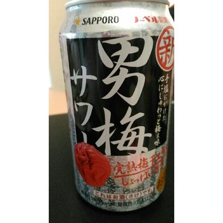 サッポロ(サッポロ)の男梅サワー 11本(リキュール/果実酒)